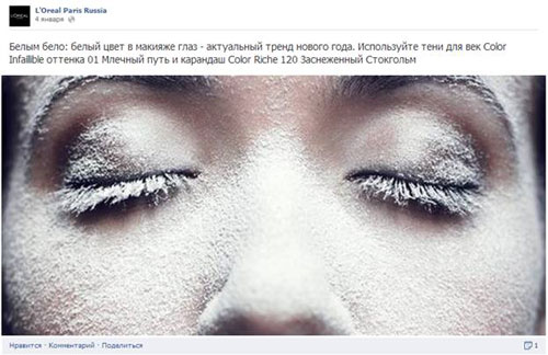 Косметические титаны в социальных сетях